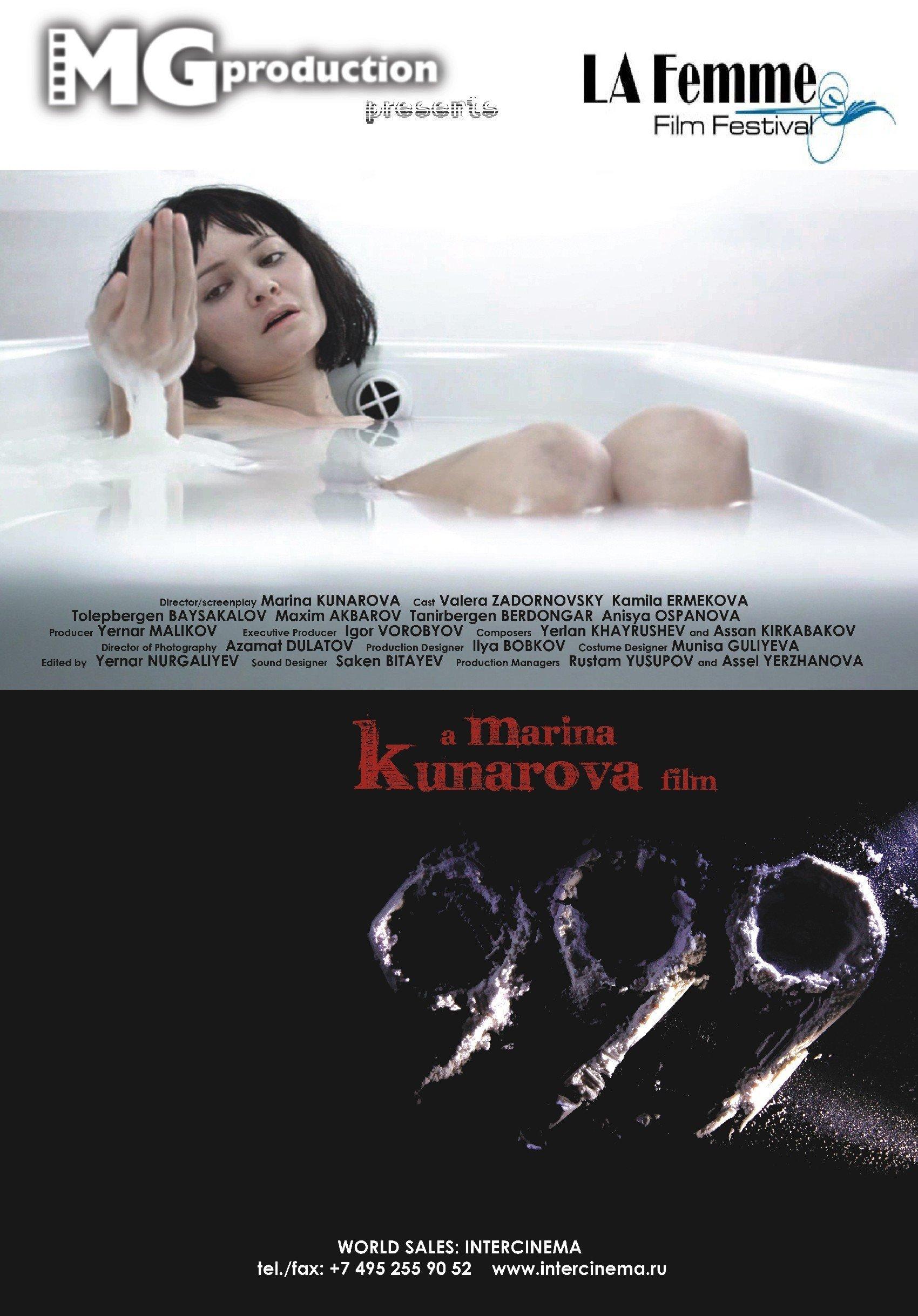 Постер 999 999 2010 SATRip . Ёгли - скачать порно, бесплатные фильмы